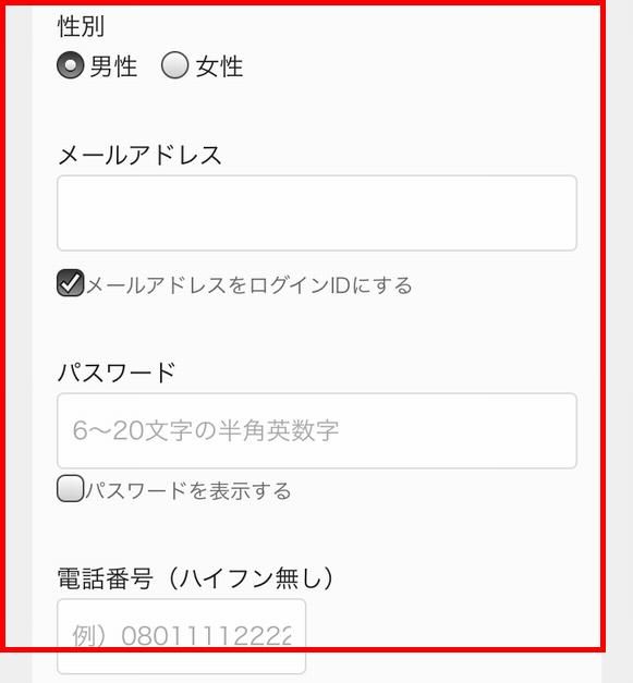 U-NEXT無料トライアル入会2