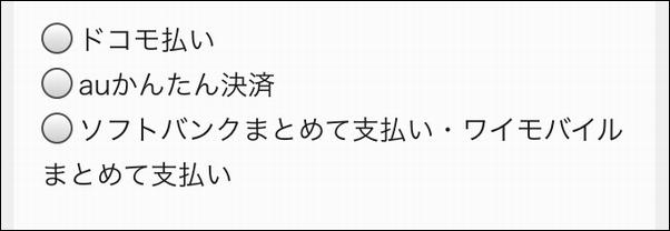 U-NEXT無料トライアル入会6