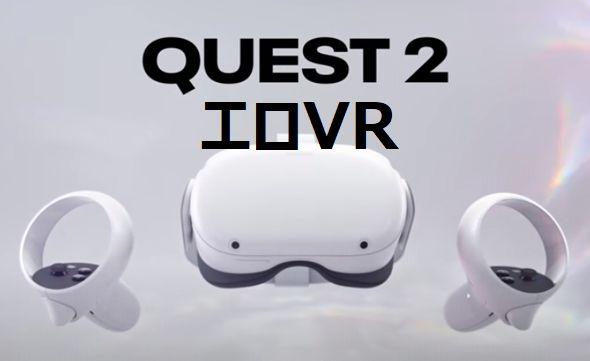 Oculus Quest2アダルト