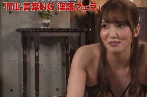 無鉄砲テレビディレクターvs友田彩也香 AVぶった斬りSHOW3