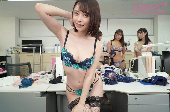 教育担当伊藤舞雪VR_1