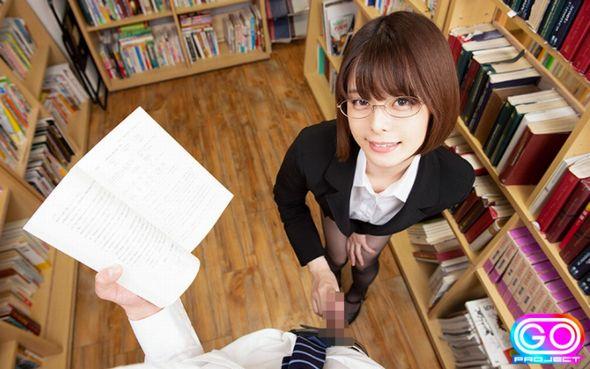 エロ教師と図書館で